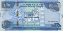 Ethiopia 100 Birr Minaret - 2012-2020 - UNC