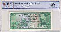 Ethiopie 1 Dollar - Hailé Sélassié - 1961 - Série A.1 n°000095