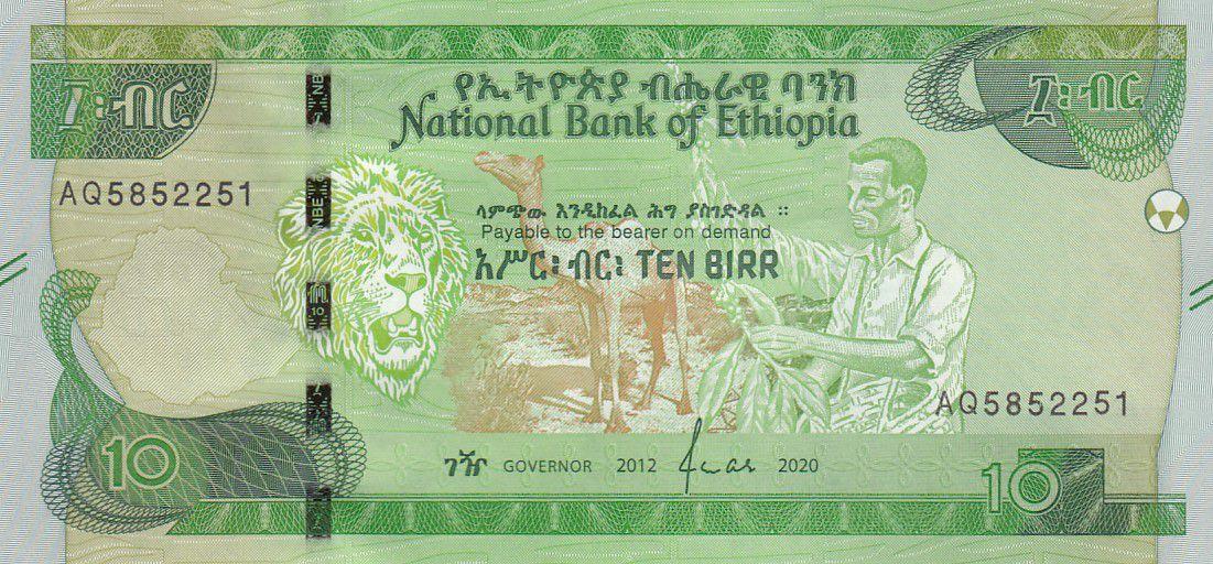 Ethiopie 10 Birr Agriculture - 2012-2020 - Neuf