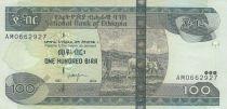 Ethiopie 100 Birr 2004 - Laboureur et vaches - Laborantin