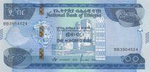 Ethiopie 100 Birr Minaret - 2012-2020 - Neuf