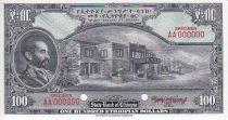 Ethiopie 100 Dollars Haile Selassié - Palais Imperial