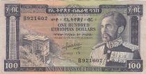 Ethiopie 100 Dollars ND1966 - H. Selassié, bâtiment - Série B 921602