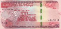 Ethiopie 50 Birr Tracteur - 2012-2020 - Neuf