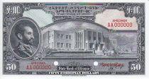 Ethiopie 50 Dollars Haile Selassié - Parlement