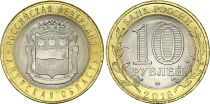Federazione Russa 10 Roubles 2016 bimetal - City of Armur Region