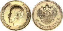 Federazione Russa 10 Rubles Gold Nicholas II - Imperial eagle 1900 St Petersburg