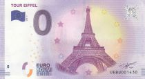 France 0 Euro 2017 - Tour Eiffel Paris - Billet touristique