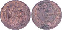 France 1 Cent, Armoiries - 1886 H