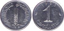 France 1 Centime Epi - 1963