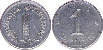 France 1 Centime Epi - 1965