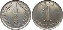 France 1 Centime Epi - 1975 FDC - Issu de coffret