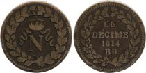 France 1 Décime - Napoléon I - Blocus de Strabourg 1814 BB