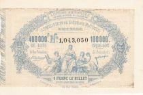 France 1 Franc Loterie Association de Secours Mutuels des Artistes Dramatiques 1881 - XF to AU
