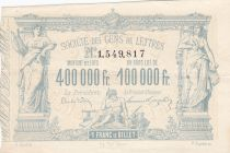 France 1 Franc Loterie Société des gens de Lettres - 1882 - SUP