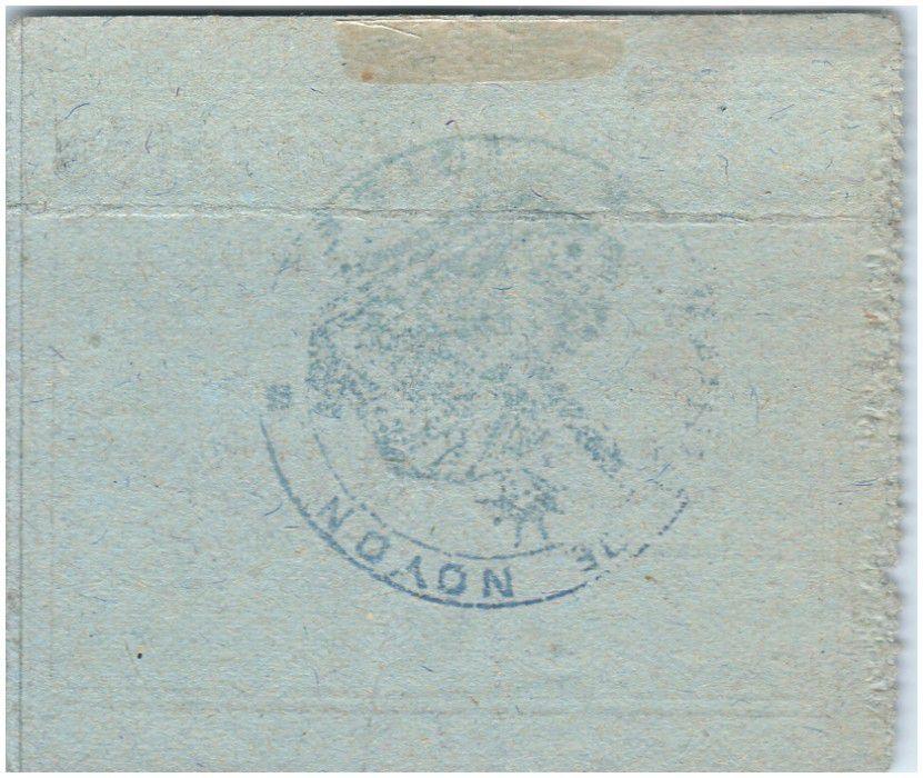 France 1 Franc Noyon City - 1915