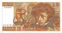France 10 Francs Berlioz - 01-08-1974 Serial N.77 - XF