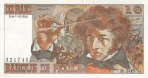 France 10 Francs Berlioz - 06-07-1978 Serial H.305 - VF+