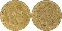 France 10 Francs Napoléon III - Tête nue 1856 A Or