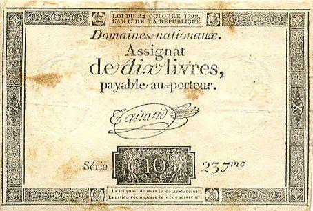 France 10 Livres Error note watermark Fleur de Lis inversed