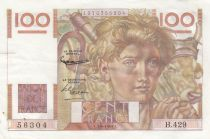 France 100 Francs Young farmer - 07-02-1952 - Serial H.429