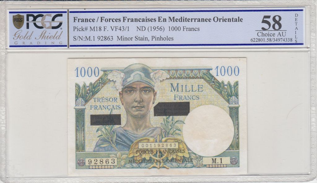 France 1000 Francs Mercury - Suez issue - 1956 Serial M.1 - AU 58