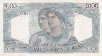 France 1000 Francs Minerve et Hercule - 11-07-1946 Série Y.308 - TTB