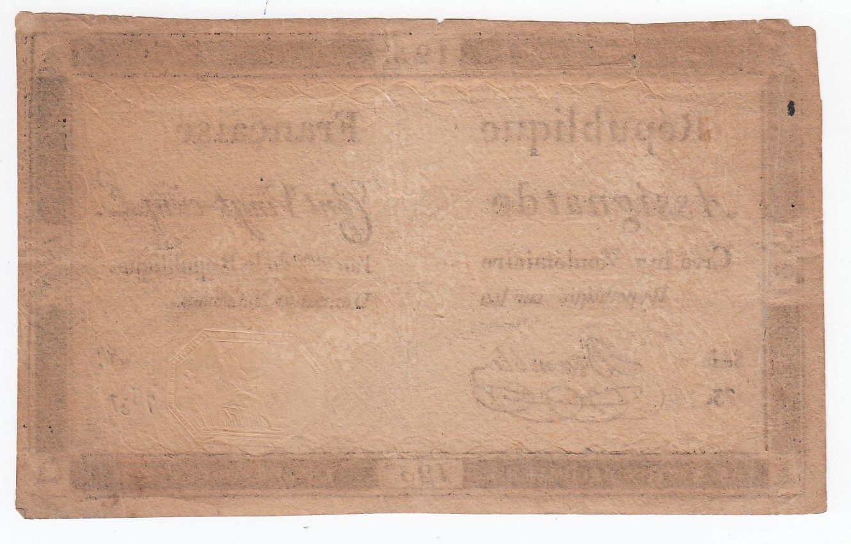 France 125 Livres - 7 Vendémiaire An II - 1793 - Sign. Bramble - G+ - False