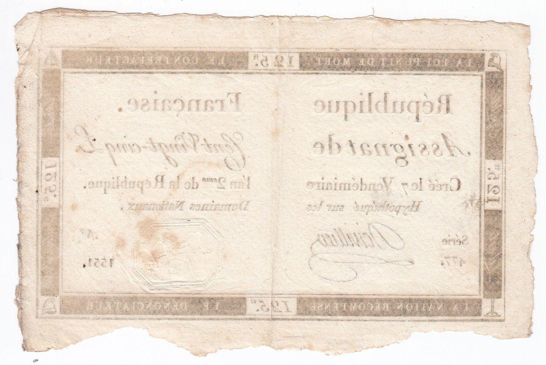 France 125 Livres - 7 Vendémiaire An II - 1793 - Sign. Doivillier - TTB