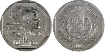 France 2 Francs Human rights - Rene Cassin 1998