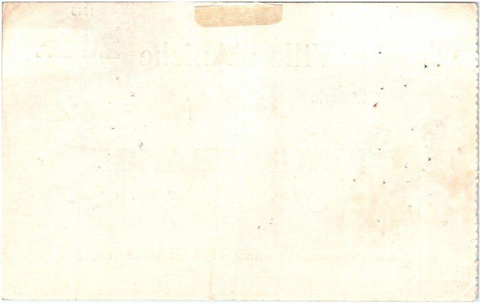 France 20 Francs Aniche Ville - 1915