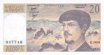 France 20 Francs Debussy - 1980 Serial E.004 - UNC