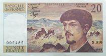 France 20 Francs Debussy - 1983 Serial N.010 - AU
