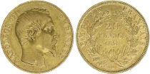 France 20 Francs Napoléon III Tête nue - 1855 D Lyon