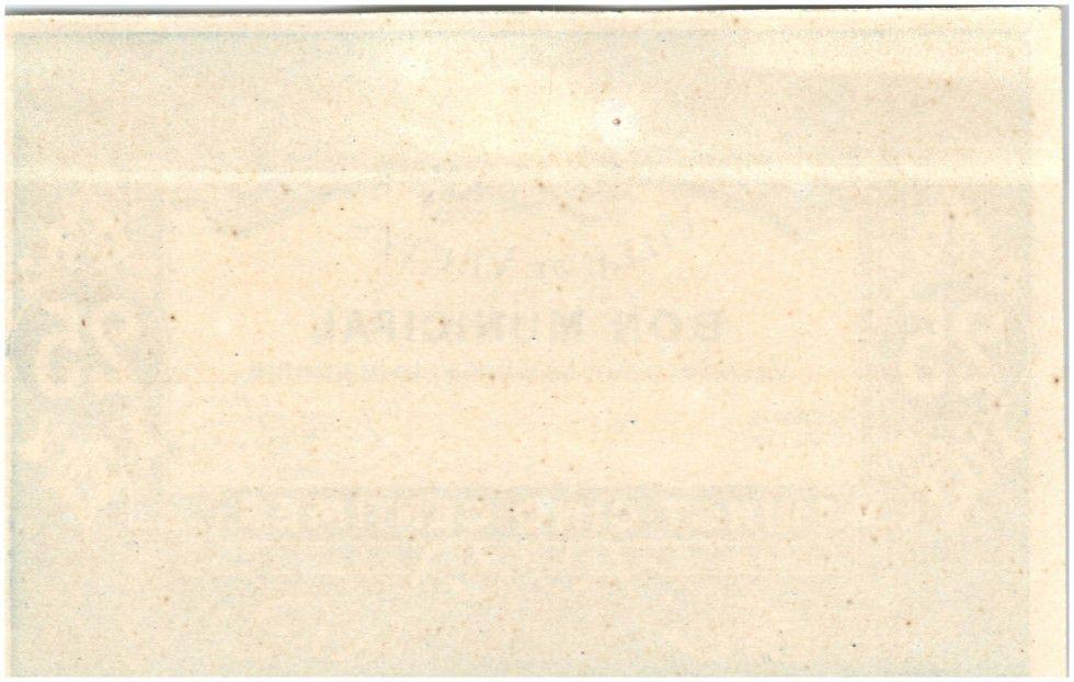 France 25 Centimes Vertus Ville - 1917