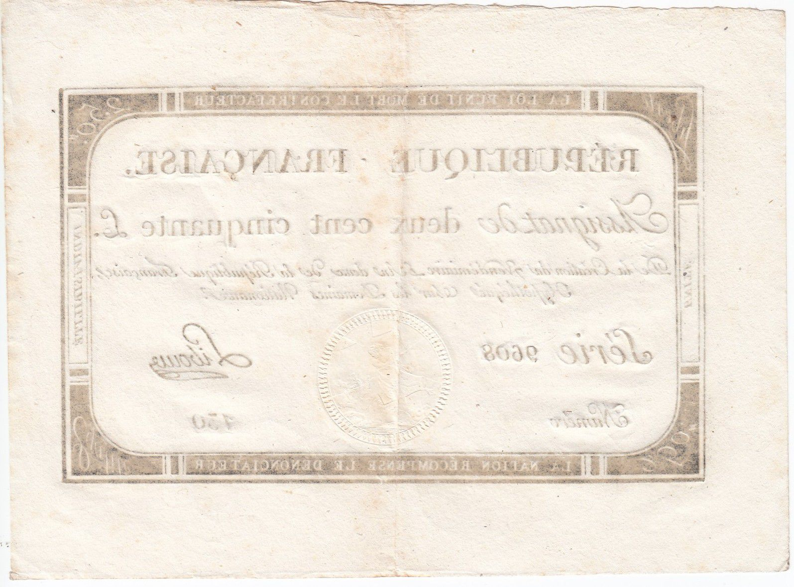 France 250 Livres 7 Vendemiaire An II - 28.9.1793 - Sign.  Libourd - SUP