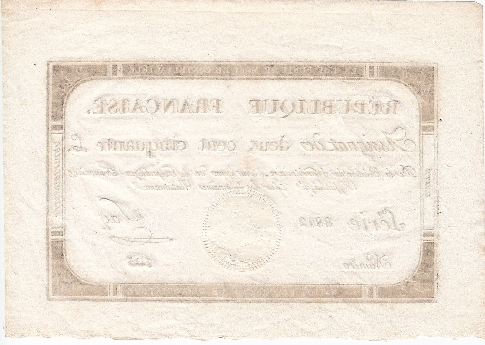 France 250 Livres 7 Vendemiaire An II - 28.9.1793 - Sign.  Say - SUP