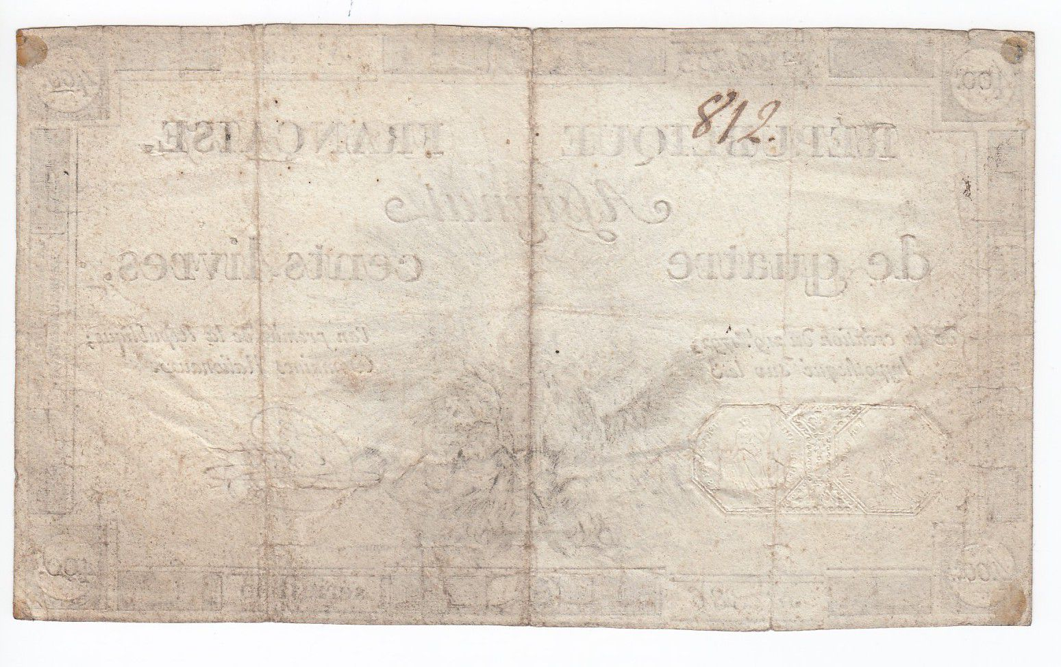 France 400 Livres 21-11-1792 - Sign. Evin Série 1853 - TTB