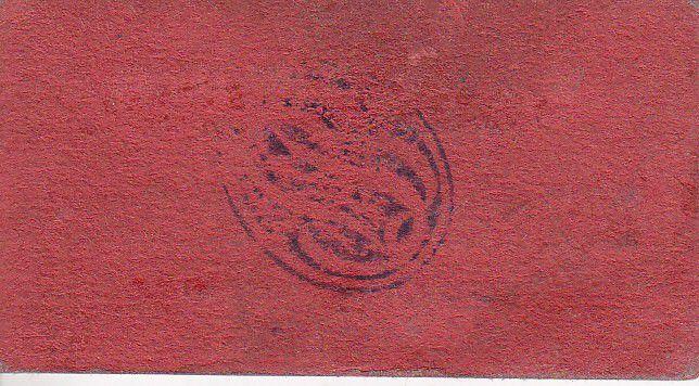 France 5 cent. Castelmoron Union du commerce