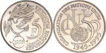France 5 Francs 50ème anniv. ONU - Frappe BU cupro-nickel