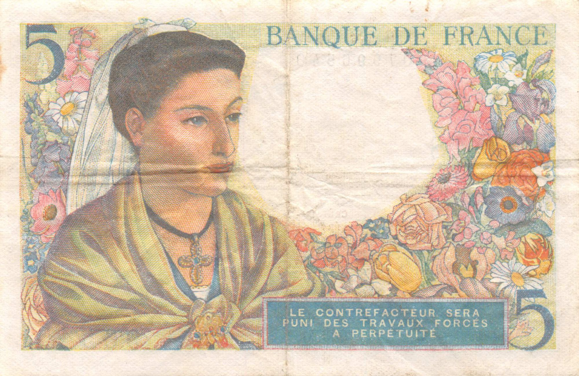 France 5 Francs Berger - 25-11-1943 Série E.84 - TTB