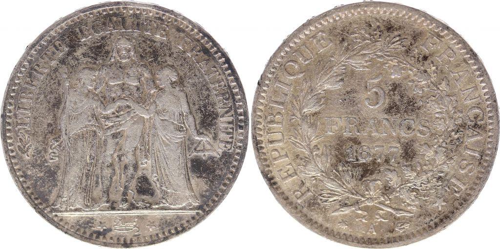 France 5 Francs Hercule - 1877 A Paris