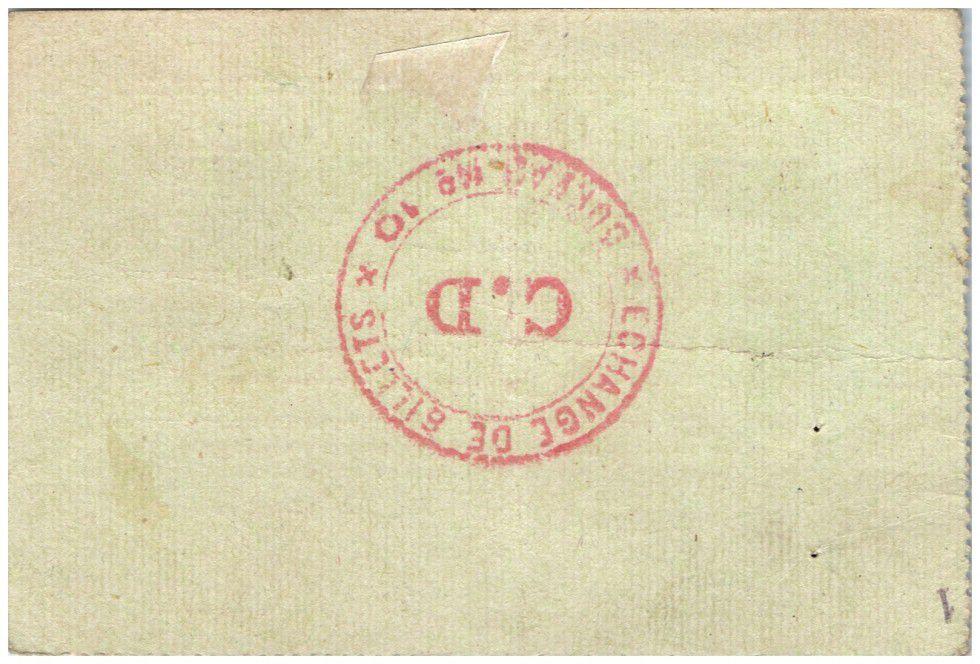 France 5 Francs Lesquielles-Saint-Germain City - 1915