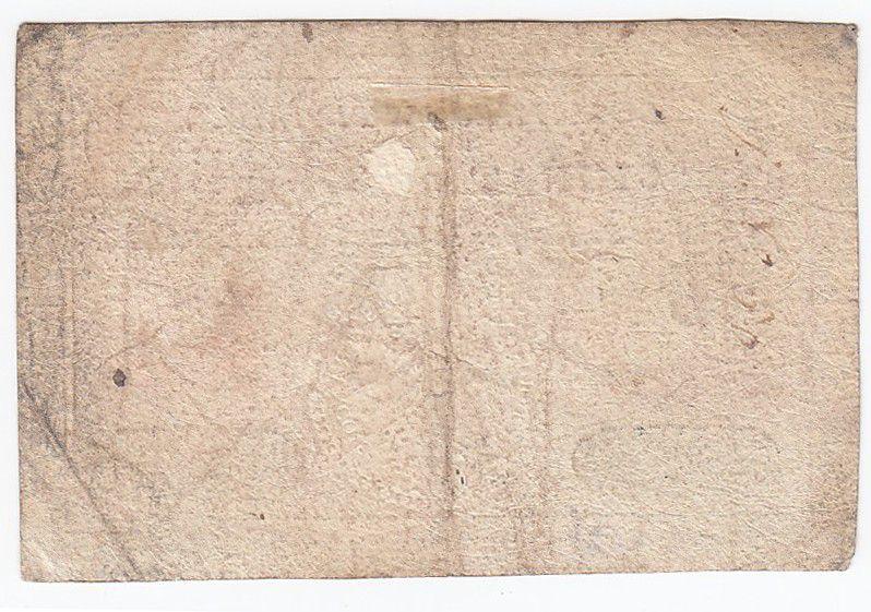 France 5 Livres - Timbre sec portrait de Louis XVI (27-06-1792) - TTB