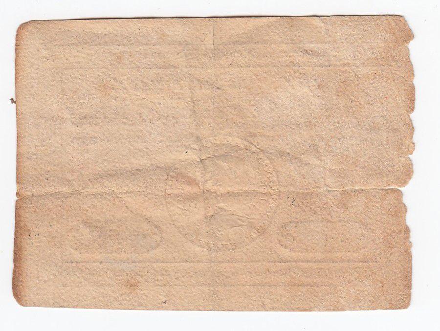 France 5 Livres - Timbre sec portrait de Louis XVI (30-04-1792) - TTB