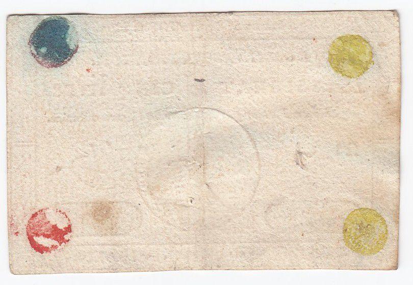 France 5 Livres - Timbre sec portrait de Louis XVI (31-07-1792) - TTB