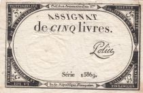 France 5 Livres 10 Brumaire An II (31-10-1793) - Sign. Police