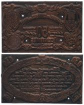 France 50 Centimes Le-Mans Pair of printing plates - 1920