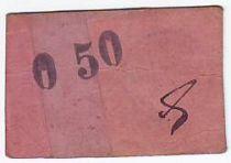 France 50 Centimes Paris Parmacie F BARGALLO