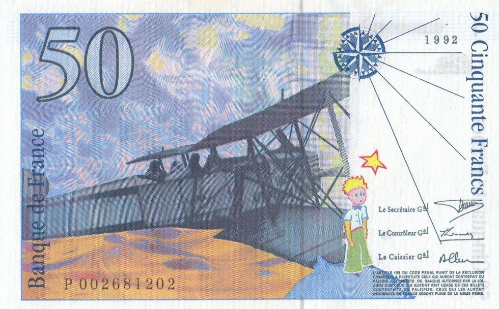 France 50 F Saint-Éxupéry - P.002 - 1993